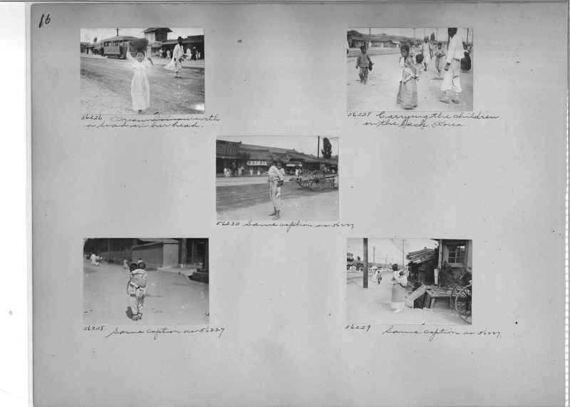 Mission Photograph Album - Korea #5 page 0016