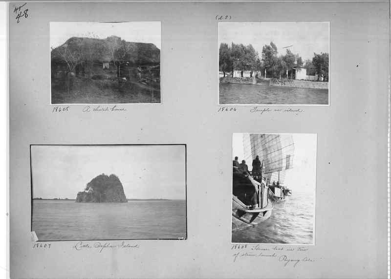 Mission Photograph Album - China #5 page 0048