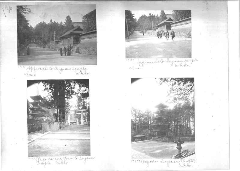 Mission Photograph Album -  Japan #01 Page 0136
