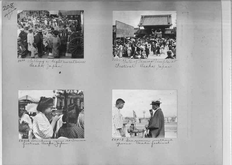 Mission Photograph Album - Japan #02 Page 0208