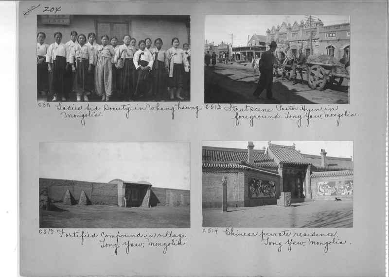 Mission Photograph Album - Korea #5 page 0204