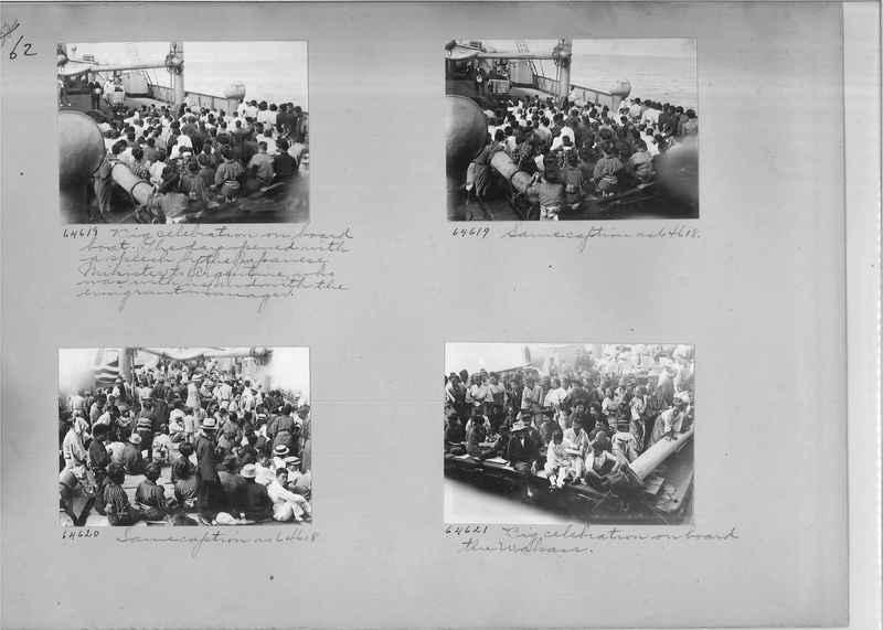Mission Photograph Album - Japan #05 Page 0062