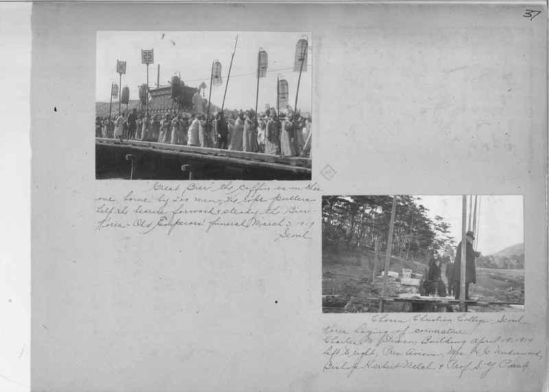 Mission Photograph Album - Korea OP #1 page 0037