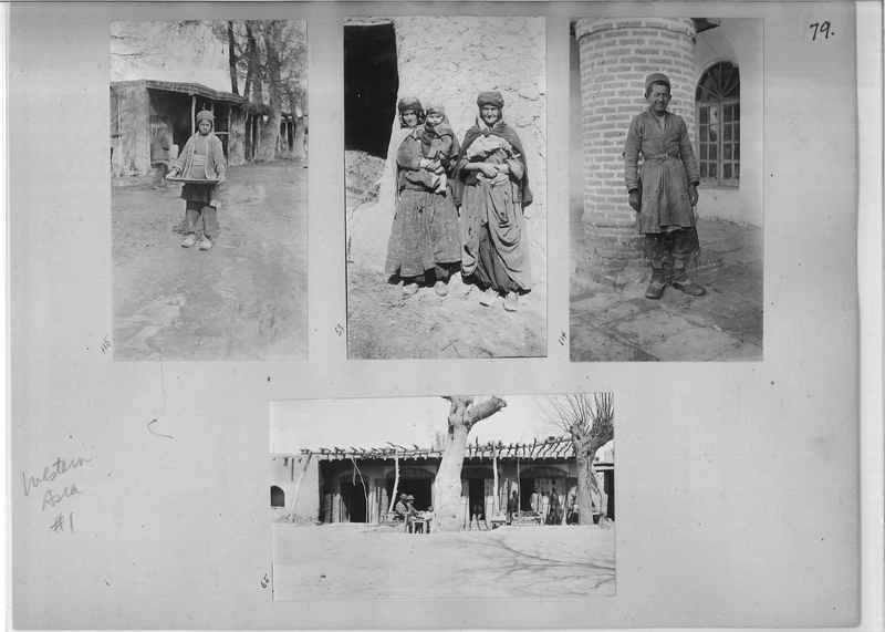 Mission Photograph Album - Western Asia - #01 page_0079
