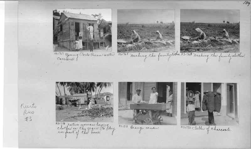 Mission Photograph Album - Puerto Rico #3 page 0159