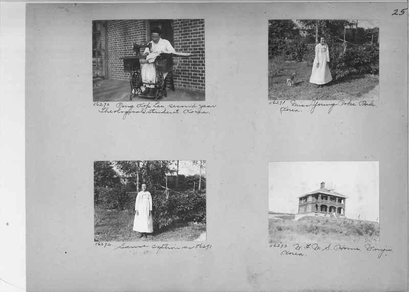 Mission Photograph Album - Korea #5 page 0025
