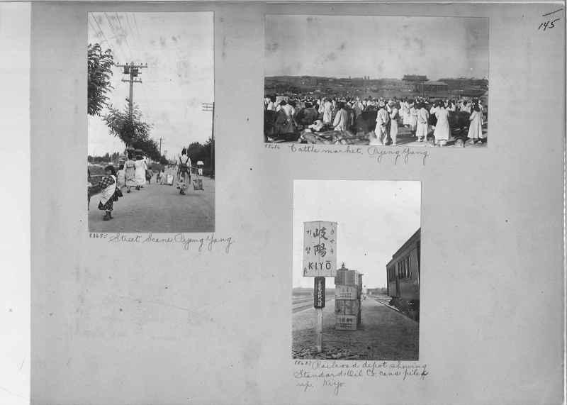 Mission Photograph Album - Korea #5 page 0145