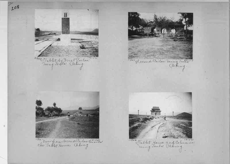Mission Photograph Album - China #2 page  0208