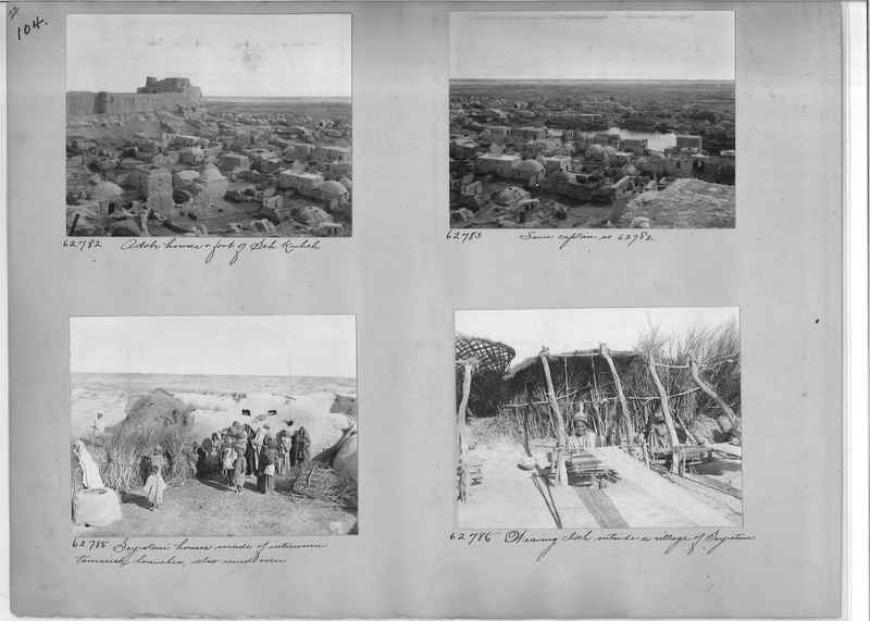 Mission Photograph Album - Western Asia - #01 page_0104
