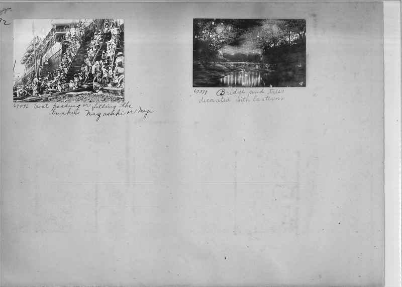 Mission Photograph Album - Japan #05 Page 0092