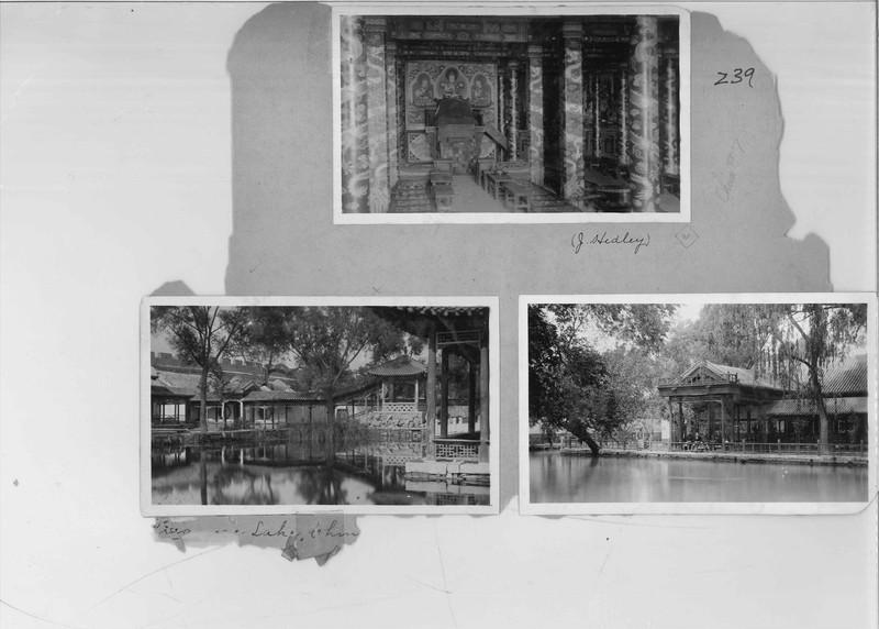 Mission Photograph Album - China #7 page 0239