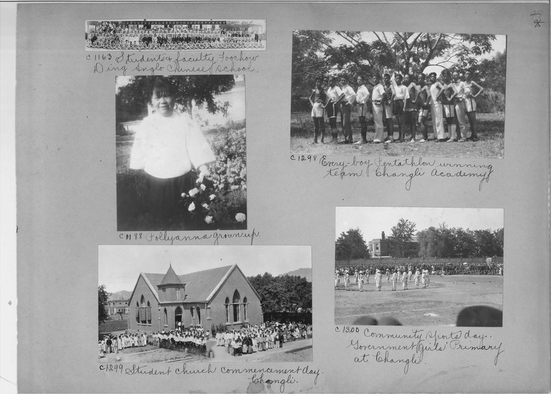 Mission Photograph Album - China #15 page 0095