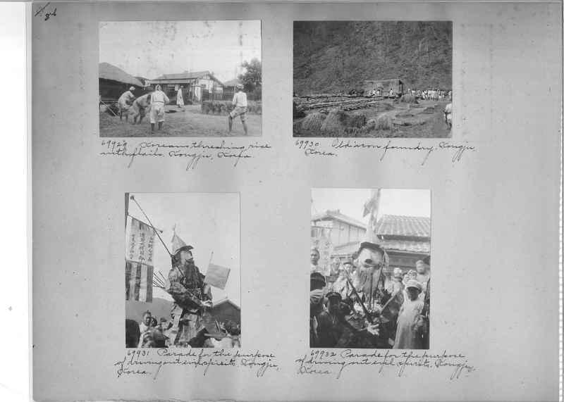 Mission Photograph Album - Korea #5 page 0086