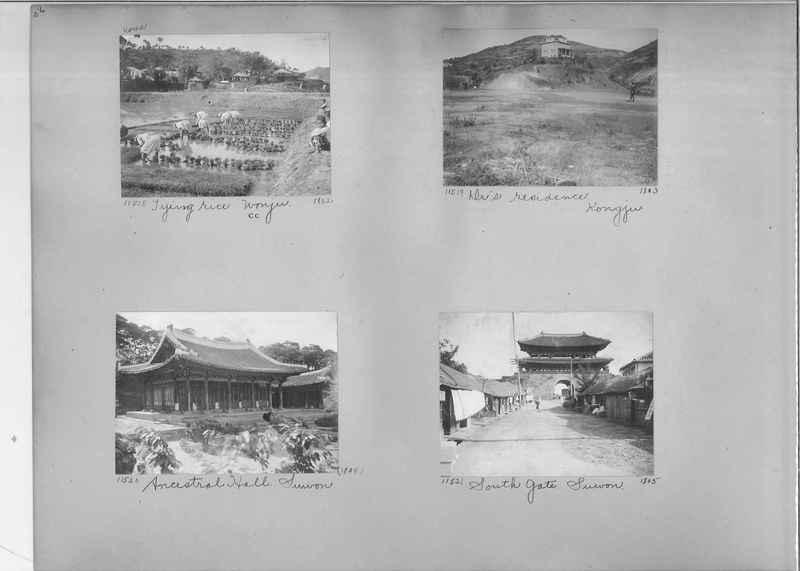 Mission Photograph Album - Korea #2 page 0056