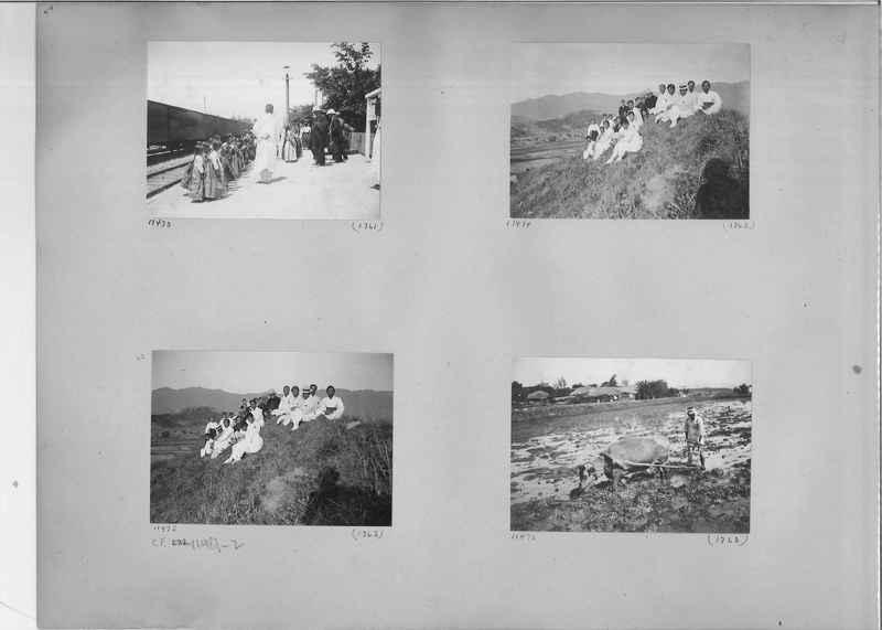 Mission Photograph Album - Korea #2 page 0044