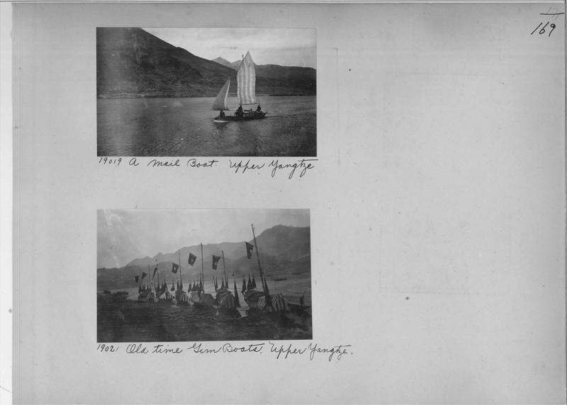 Mission Photograph Album - China #5 page 0169