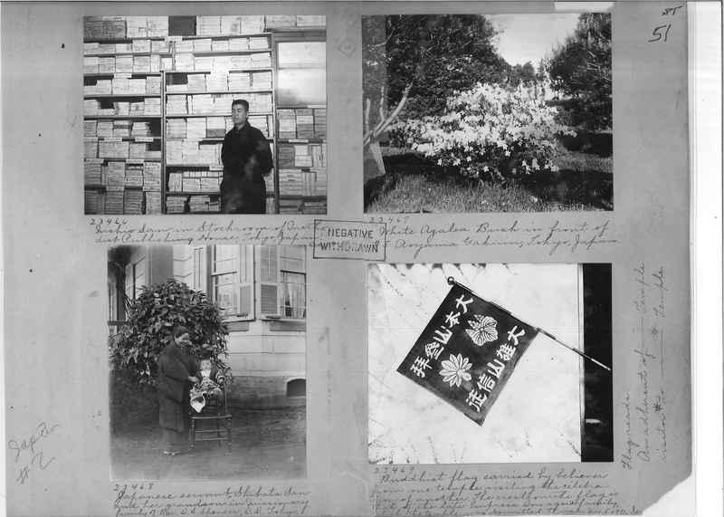 Mission Photograph Album - Japan #02 Page 0051