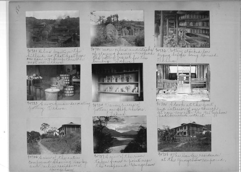 Mission Photograph Album - China #14 page 0180