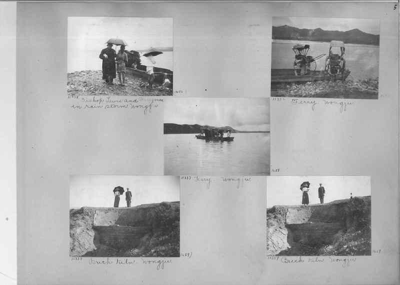 Mission Photograph Album - Korea #2 page 0005