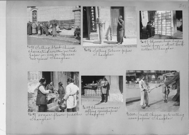 Mission Photograph Album - China #14 page 0241