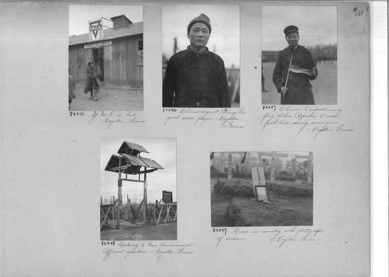 Mission Photograph Album - Europe #06 Page_0251