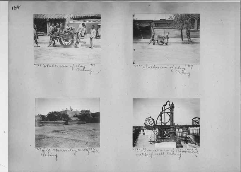 Mission Photograph Album - China #2 page  0164