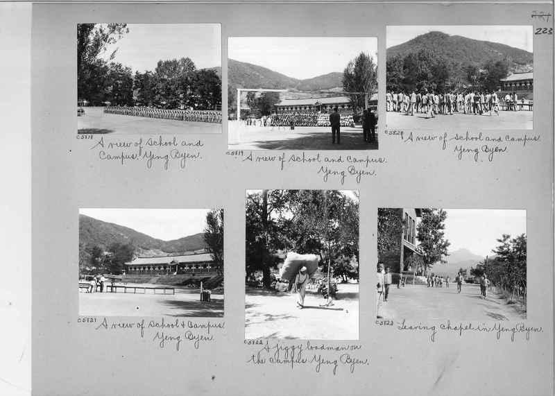 Mission Photograph Album - Korea #5 page 0223