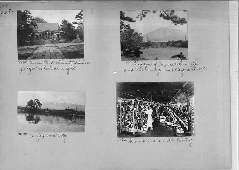 Mission Photograph Album - Japan #05 Page 0132