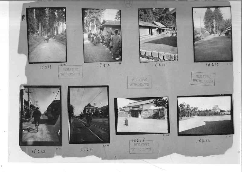 Mission Photograph Album - Japan #02 Page 0004