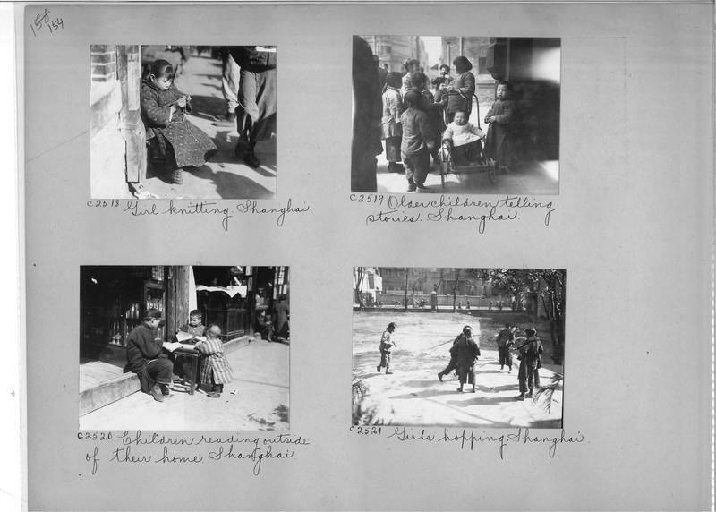 Mission Photograph Album - China #15 page 0154