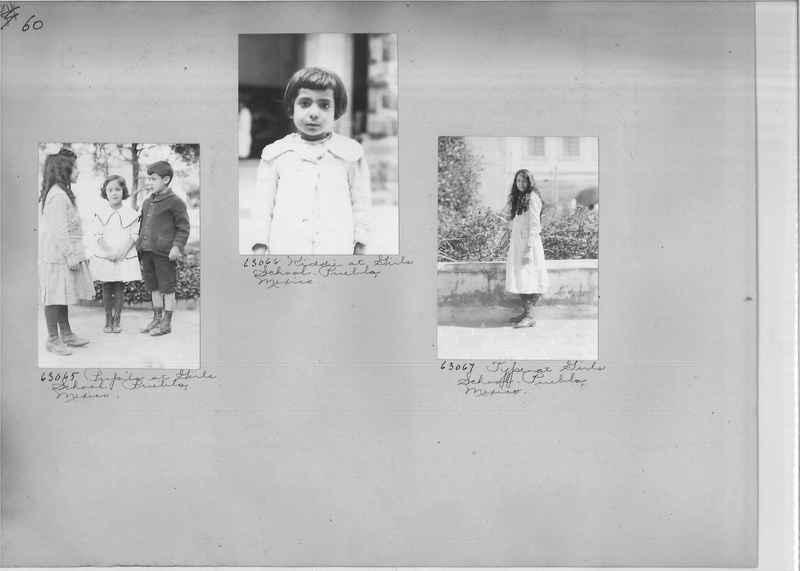 Mission Photograph Album - Mexico #03 Page_0060