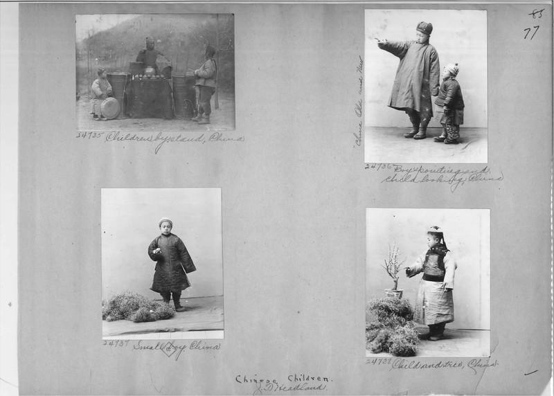 Mission Photograph Album - China #7 page 0077