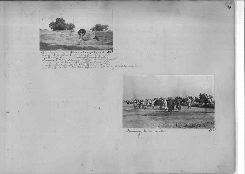 Mission Photograph Album - India - O.P. #01 Page 0033