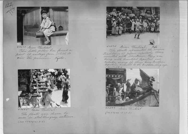 Mission Photograph Album - Japan #02 Page 0122