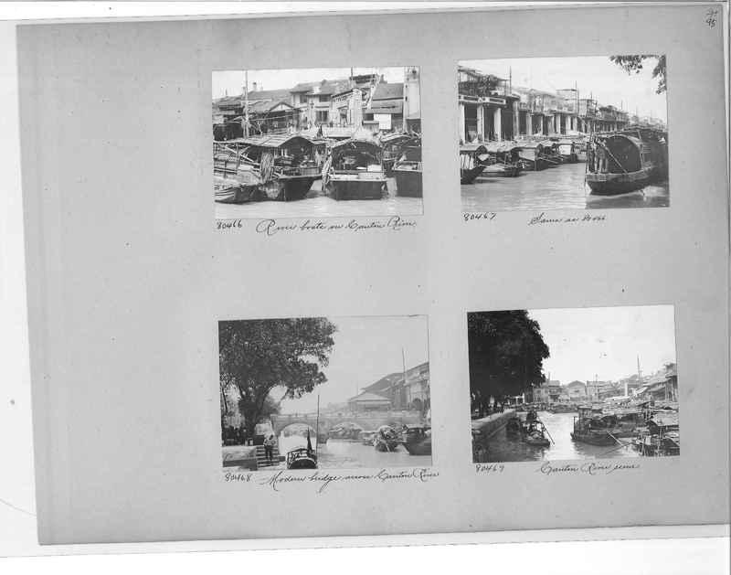 Mission Photograph Album - China #10 pg. 0095