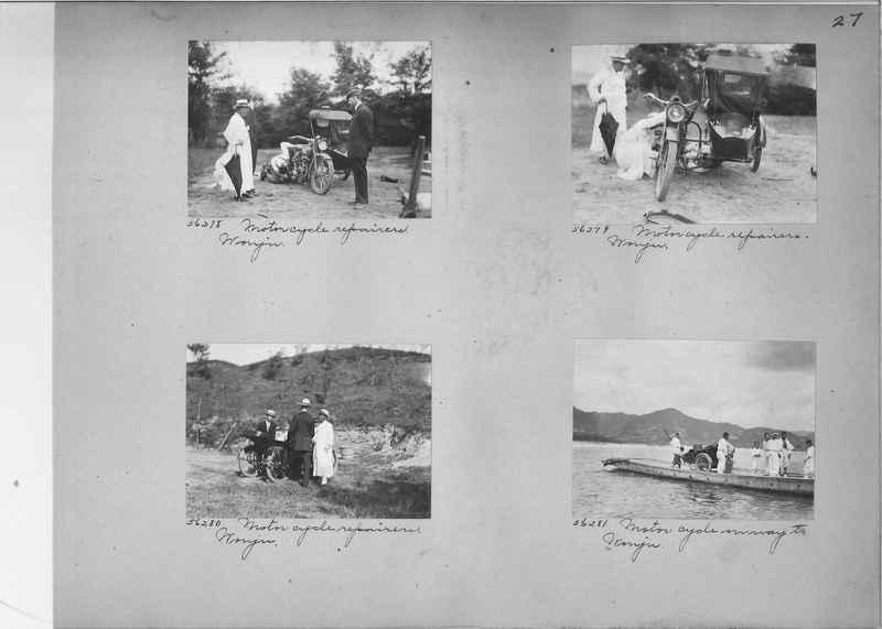 Mission Photograph Album - Korea #5 page 0027