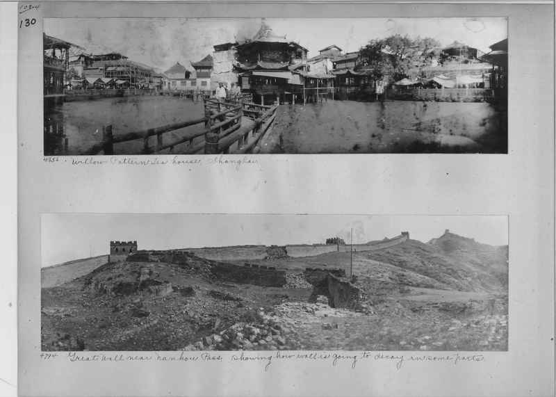 Mission Photograph Album - China #2 page  0130