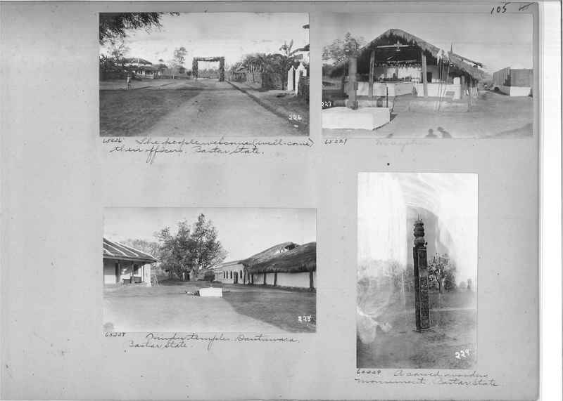 Mission Photograph Album - India #08 Page 0105