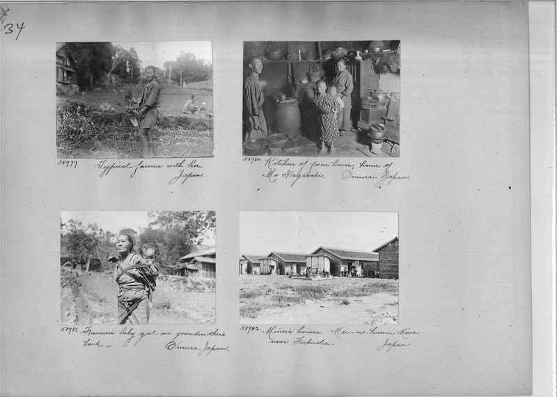 Mission Photograph Album - Japan #05 Page 0034