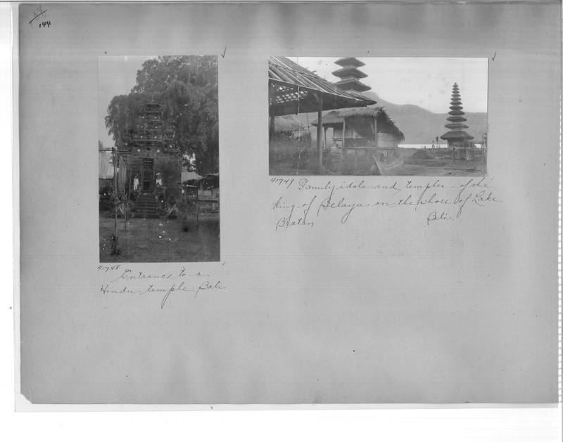 Mission Photograph Album - Malaysia #2 page 0144