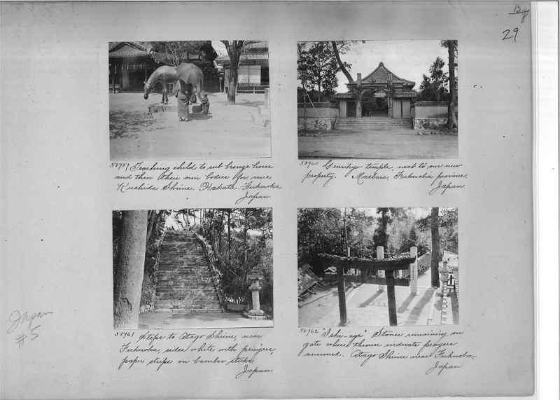 Mission Photograph Album - Japan #05 Page 0029