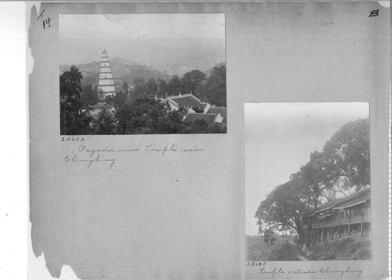 Mission Photograph Album - China #7 page 0014