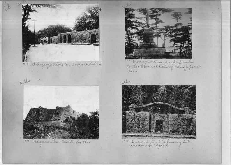Mission Photograph Album -  Japan #01 Page 0028
