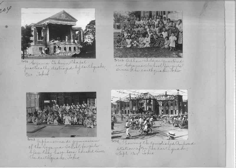 Mission Photograph Album - Japan #05 Page 0204