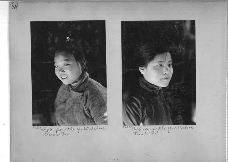Mission Photograph Album - China #13 page 0034