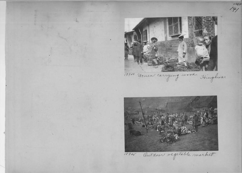 Mission Photograph Album - China #5 page 0141