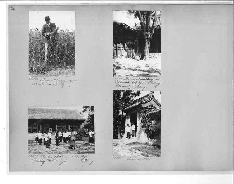 Mission Photograph Album - China #10 pg. 0124