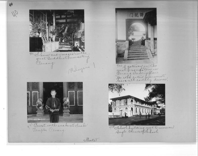 Mission Photograph Album - Malaysia #1 page 0040