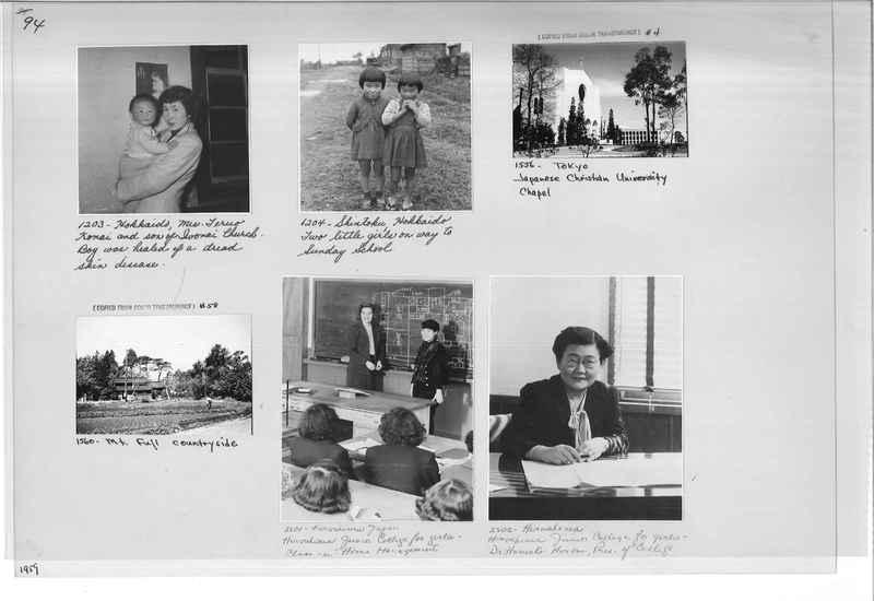 Mission Photograph Album - Japan #07 Page 0094