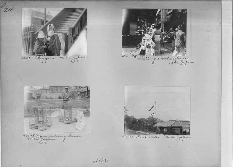 Mission Photograph Album - Japan #03 Page 0024